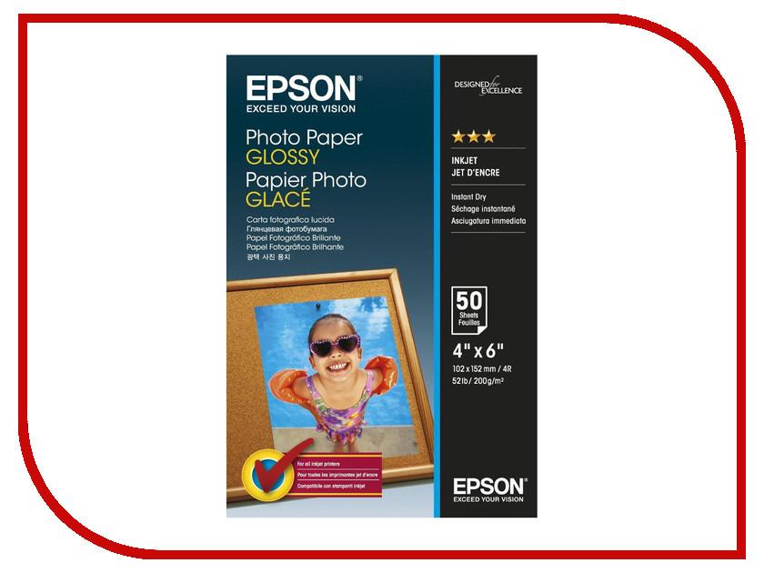 Фотобумага Epson C13S042547 Глянцевая 200g/m2 50 листов<br>