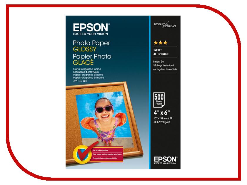 Фотобумага Epson C13S042549 200g/m2 500 листов