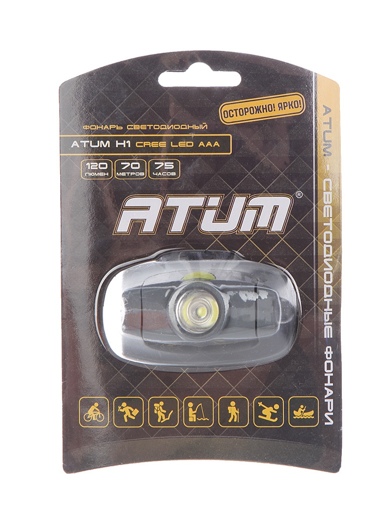 Фонарь Atum H1 Cree Led AAA ultra bright cree xml t6 3800lumens cree led torch zoomable led flashlight for 3xaaa or 1x18650 free shipping