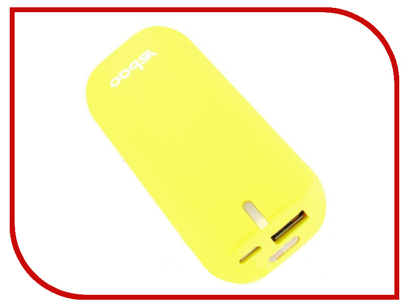 Аккумулятор YSbao YSB-S3 5600 mAh Yellow 39081<br>