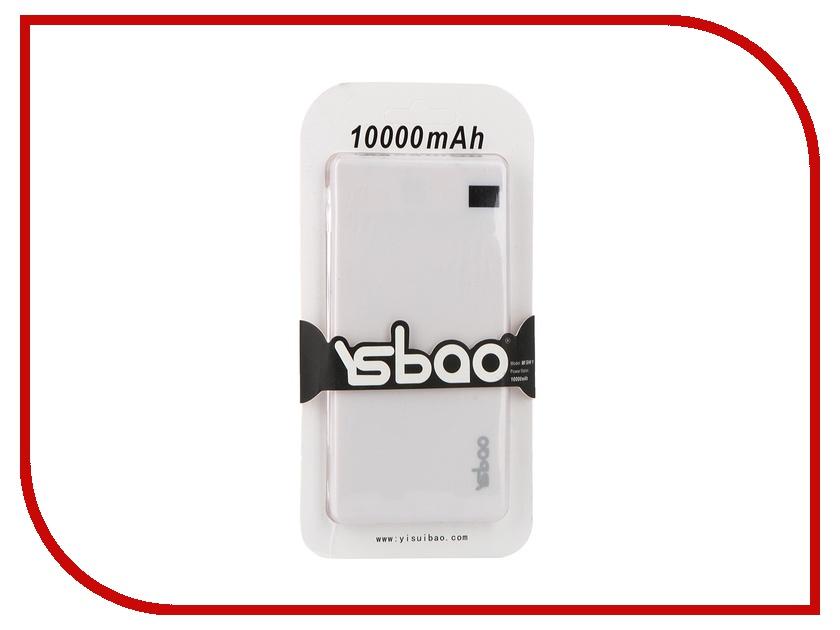 Аккумулятор YSbao MI SHI 1 10000 mAh White 52208