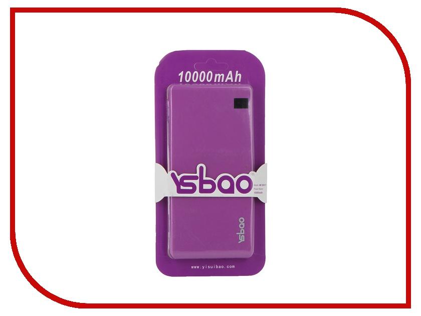 Аккумулятор YSbao MI SHI 1 10000 mAh Violet 52211<br>