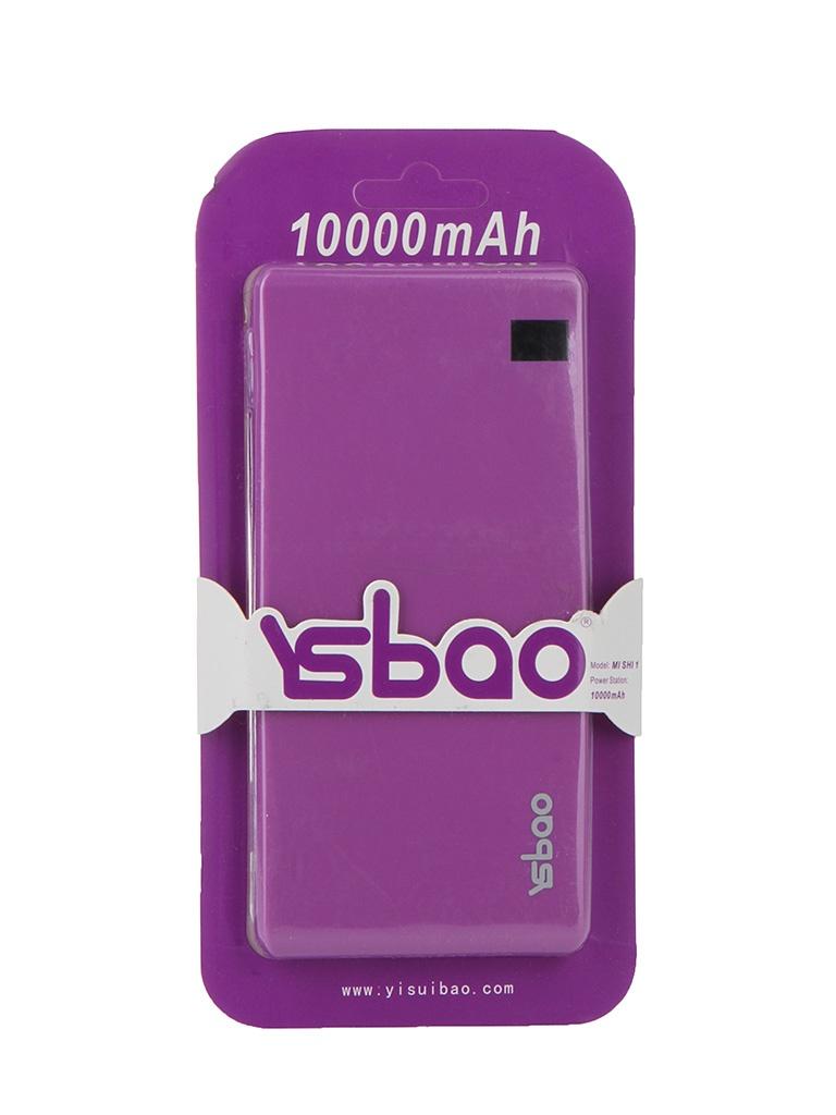 Аккумулятор YSbao MI SHI 1 10000 mAh Violet 52211