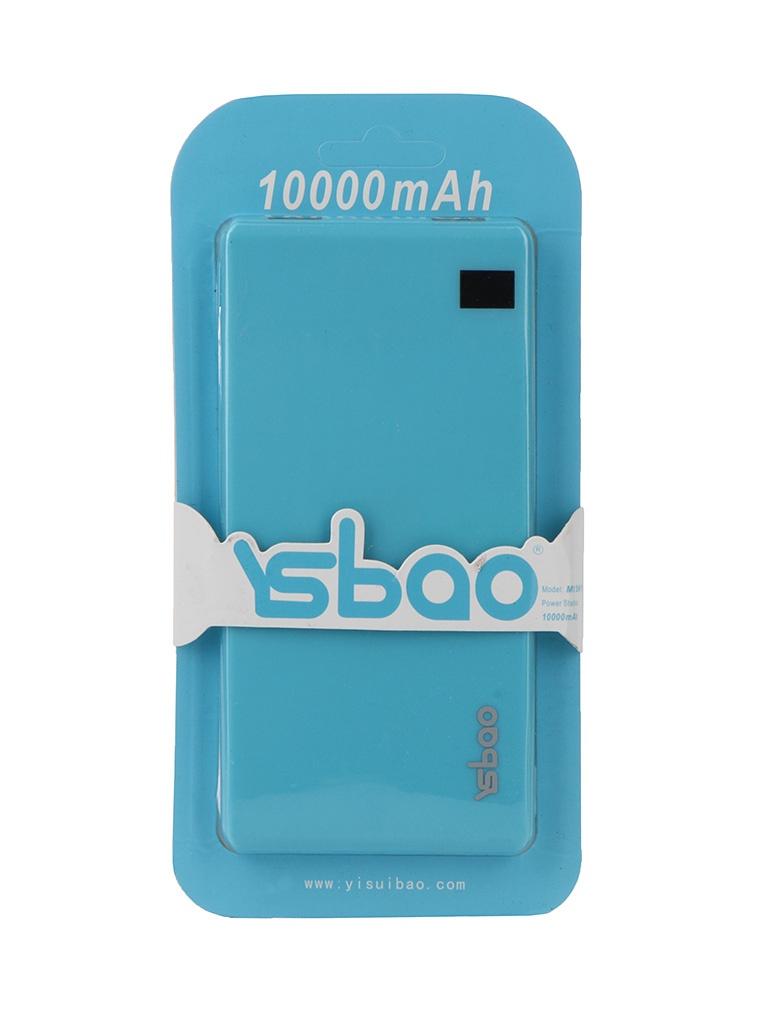 Аккумулятор YSbao MI SHI 1 10000 mAh Sky Blue 52212