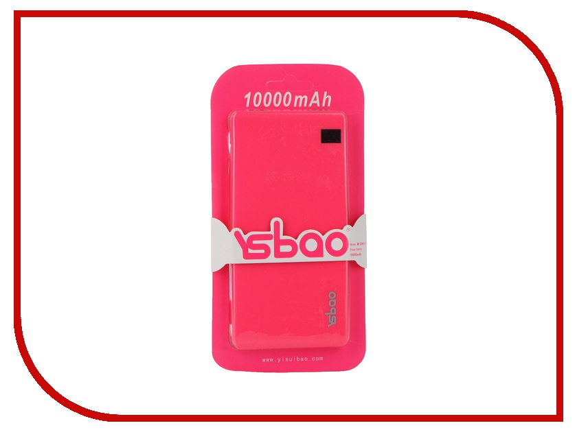 Аккумулятор YSbao MI SHI 1 10000 mAh Pink 52210<br>