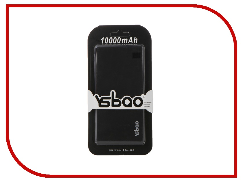Аккумулятор YSbao MI SHI 1 10000 mAh Black 52207<br>