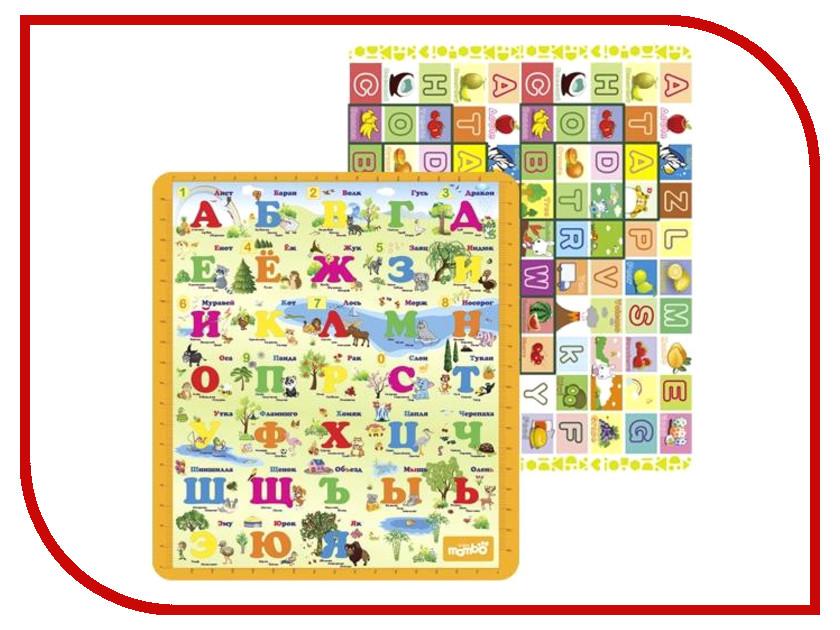 Развивающий коврик Mambobaby Русский Алфавит + Английский алфавит 002 развивающий набор магнитный алфавит м 01