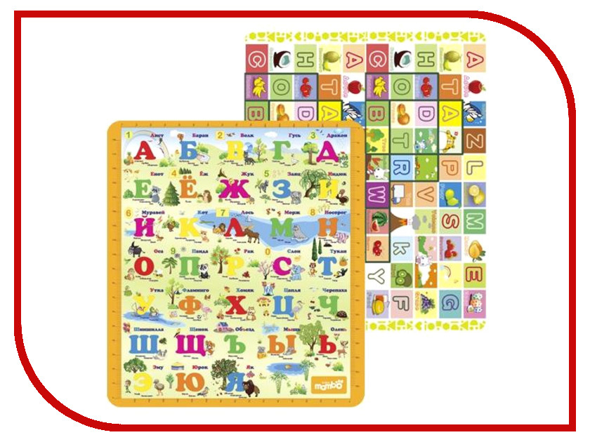 Развивающий коврик Mambobaby Русский Алфавит + Английский алфавит 002
