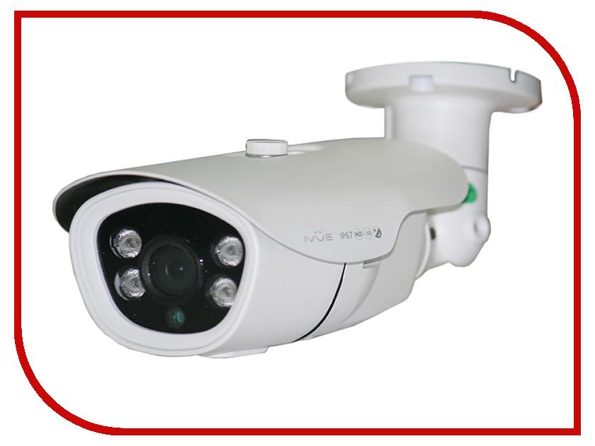 ahd-камера-ivue-vue-hdc-ob20f36-50