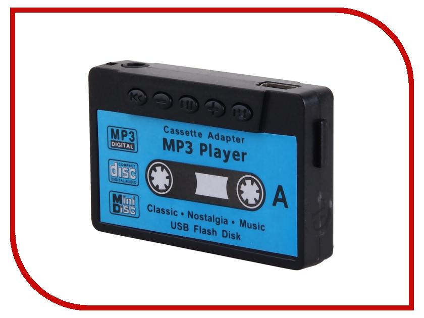 Плеер Activ Cassette Black 52464