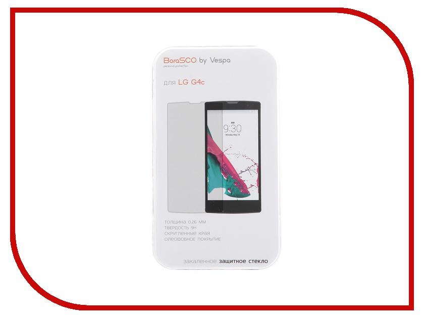 ��������� �������� ������ LG G4c BoraSCO 0.2mm