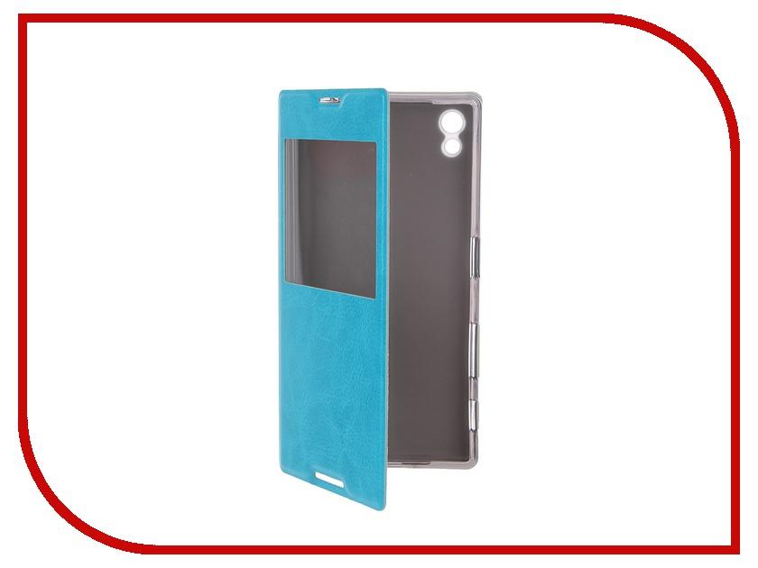 Аксессуар Чехол Sony Xperia Z5 SkinBox Lux AW Blue T-S-SZ5-004<br>