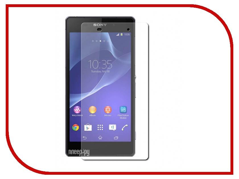 ��������� �������� ������ Sony Xperia E4 Onext 40913