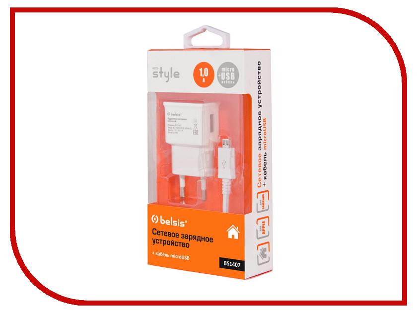 Зарядное устройство Belsis USB 1000 mA White BS1407 зарядное устройство belsis 2xusb 2100 ma black bs1401