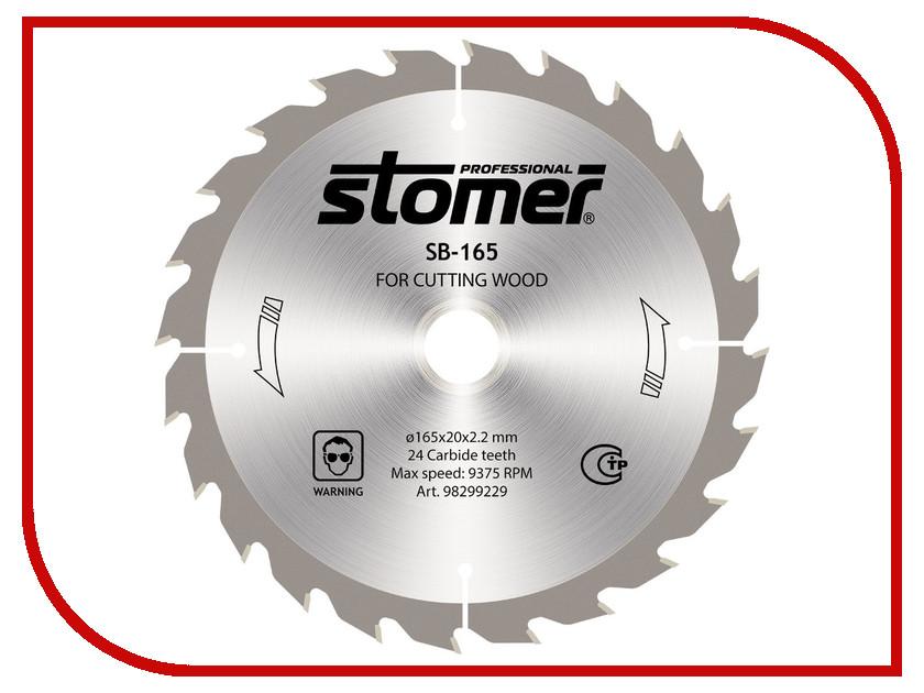 Диск Stomer SB-165 пильный, по дереву, 165x20mm, 24 зуба набор 2 кукол famosa пинипон чемпионы аксесс 2 в ассорт