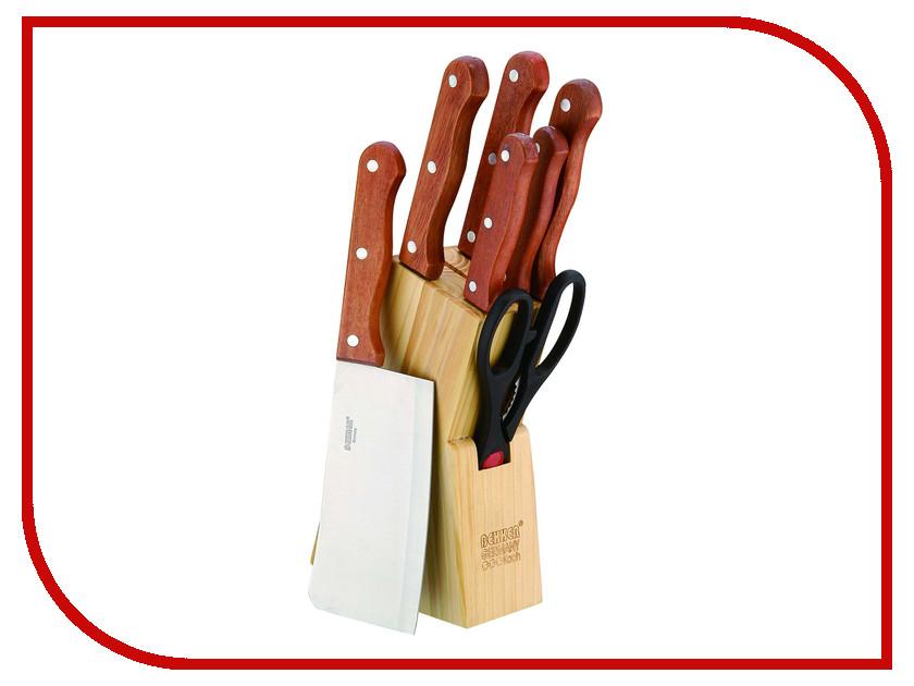 Набор ножей Bekker BK-115<br>