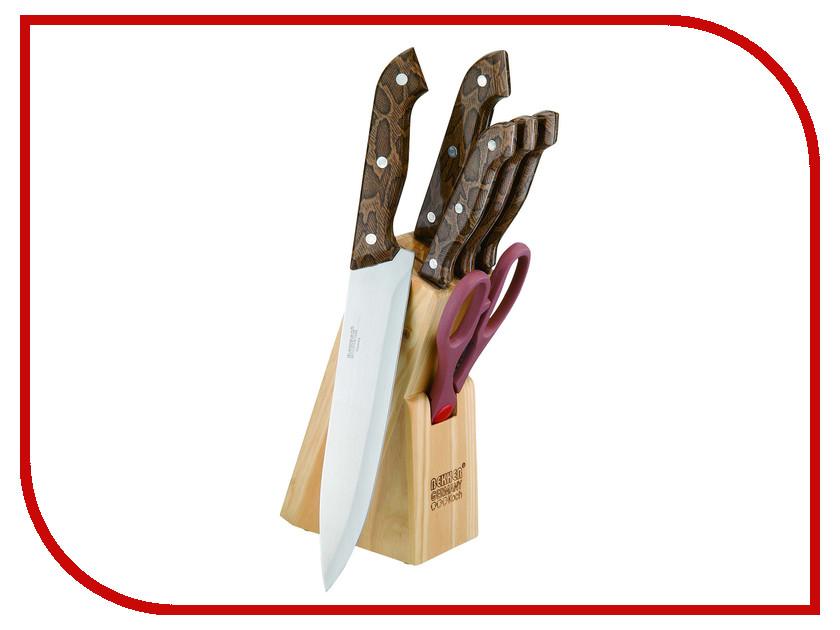 Набор ножей Bekker BK-122<br>