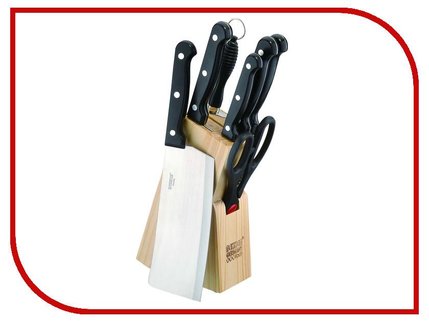 Набор ножей Bekker BK-143