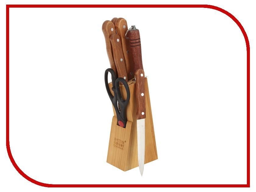 Набор ножей Bekker BK-145