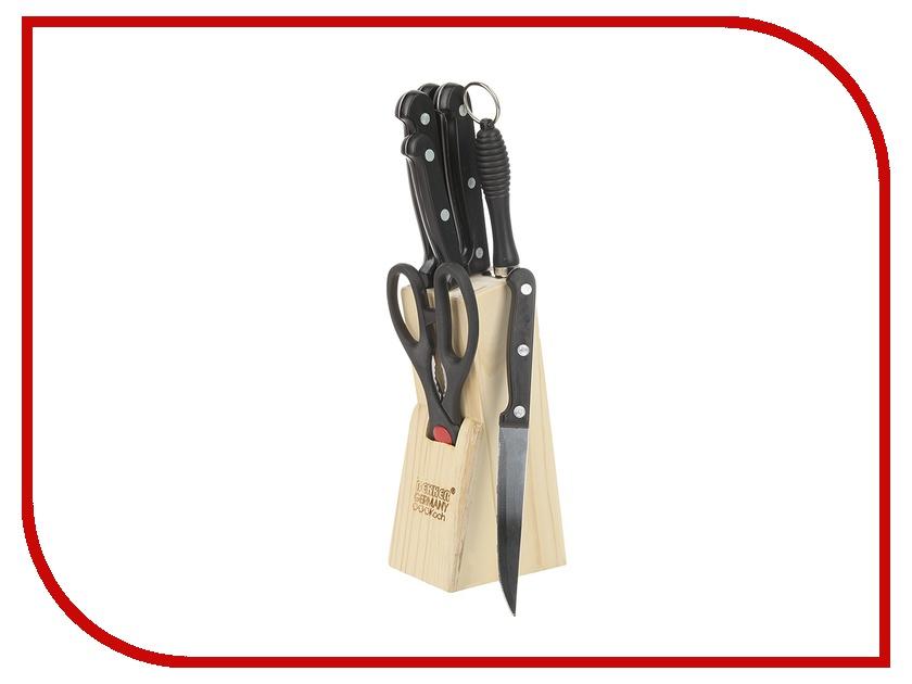 Набор ножей Bekker BK-147