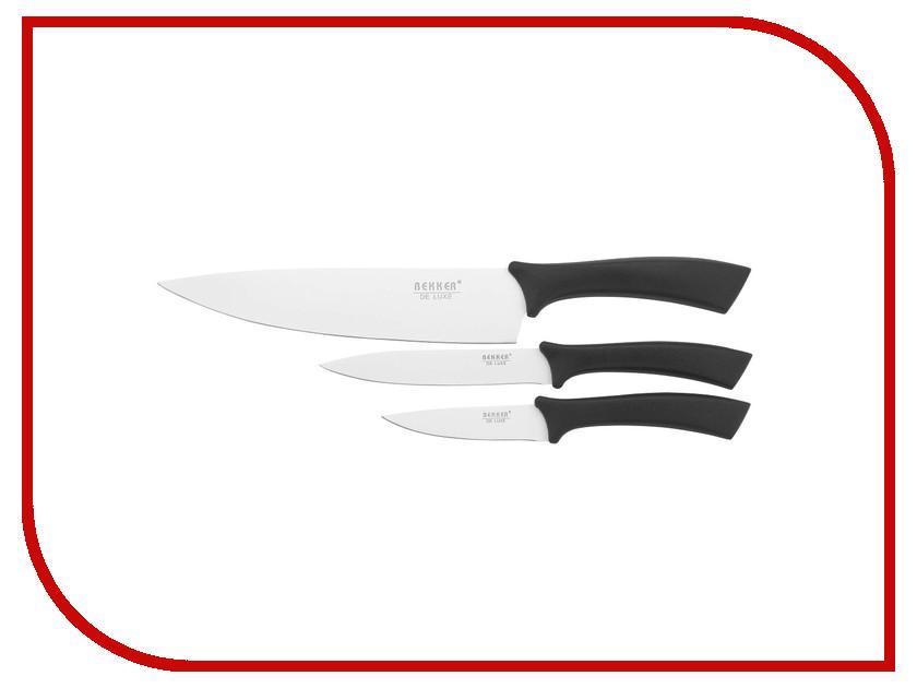Набор ножей Bekker BK-8437