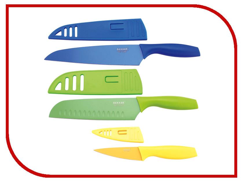 Набор ножей Bekker BK-8444<br>
