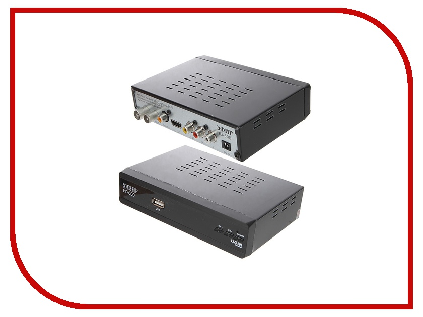 Тюнер Сигнал electronics Эфир HD-600