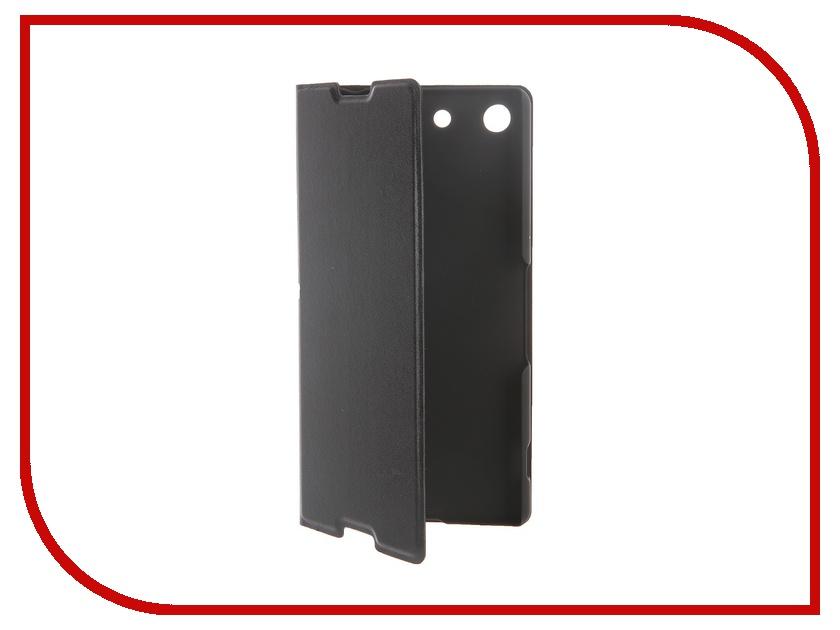 Аксессуар Чехол Sony Xperia M5 BROSCO Black M5-BOOK-BLACK аксессуар чехол накладка sony xperia m5 m5 dual cherry white 8316