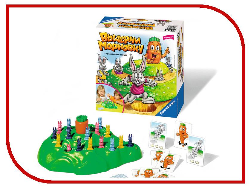 Настольная игра Ravensburger Выдерни морковку 21073