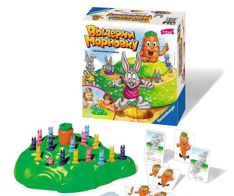 Настольная игра Ravensburger Выдерни морковку 21073 ravensburger игра филли ravensburger
