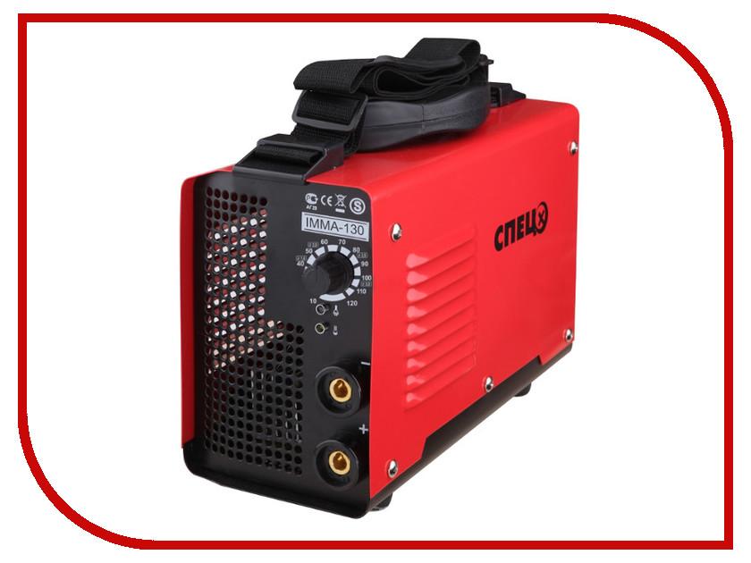 Сварочный аппарат СПЕЦ IMMA-130  сварочный генератор спец ss 190е4