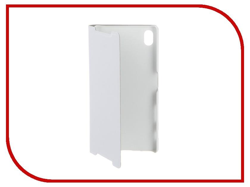 Аксессуар Чехол Sony Xperia Z5 BROSCO пластиковый White Z5-BOOK-WHITE<br>
