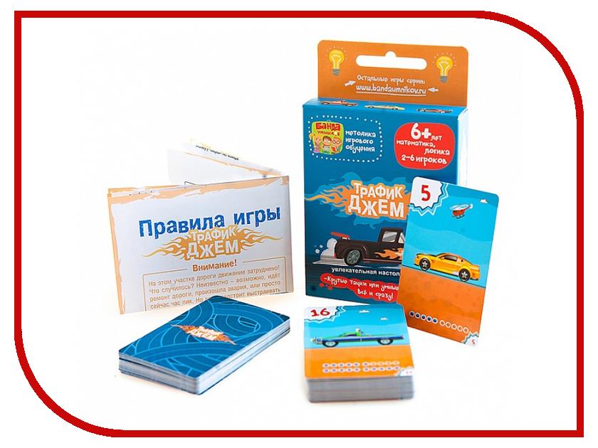 Настольная игра Банда Умников Трафик-Джем УМ001