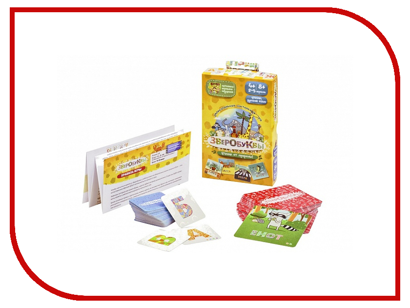Настольная игра Банда Умников Зверобуквы УМ030 настольная игра банда умников много много ум006