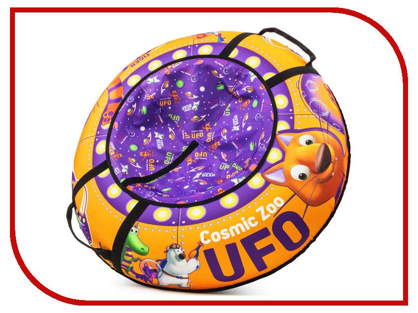 Тюбинг Cosmic Zoo UFO Тигренок Orange<br>