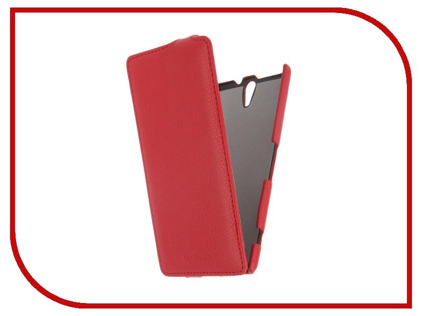 Аксессуар Чехол Sony Xperia C5 Ultra Dual Armor Full Red 8128