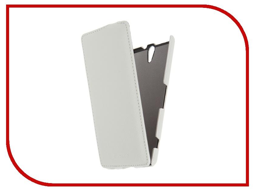 Аксессуар Чехол Sony Xperia C5 Ultra Dual Armor Full White 8129