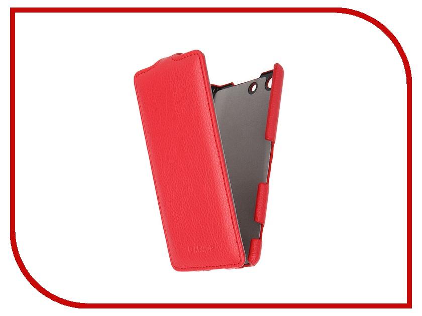 Аксессуар Чехол Sony Xperia M5 / Xperia M5 Dual Armor Full Red 8131