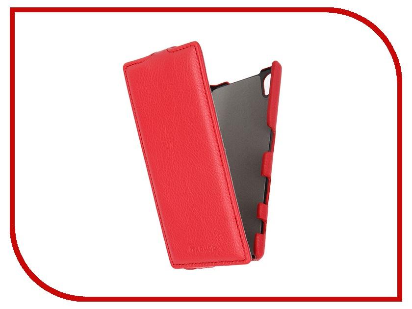 Аксессуар Чехол Sony Xperia Z5 / Sony Xperia Z5 Dual Armor Full Red 8138