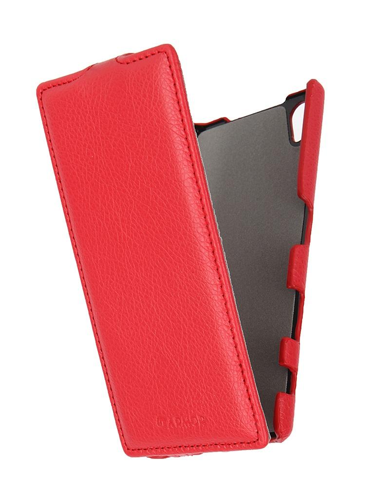 Аксессуар Чехол Sony Xperia Z5 / Sony Xperia Z5 Dual Armor Full Red 8138<br>