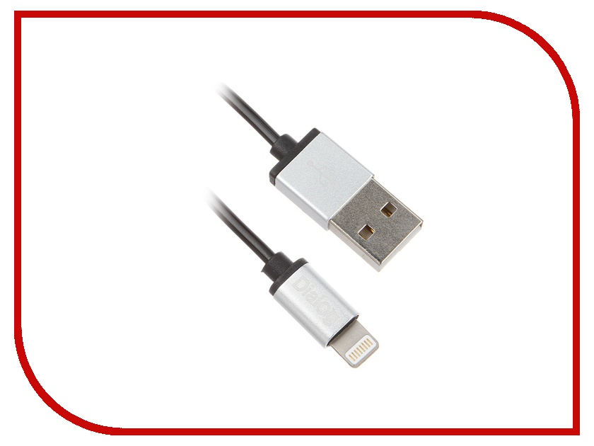 Аксессуар Dialog 8-pin M to USB AM 1.65m HC-A6618