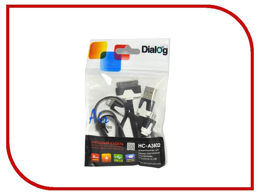 ��������� Dialog 8-pin/30-pin/microUSB - USB AM V2.0 0.25m HC-A3802