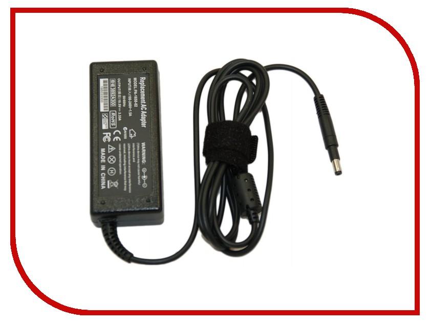Блок питания Palmexx HP 19.5V 3.33A PA-113 для Compaq series