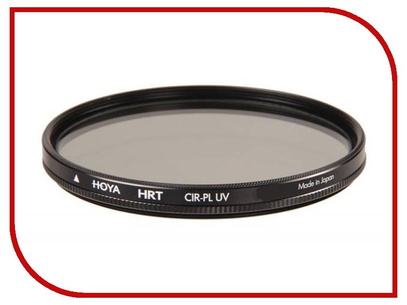 Светофильтр HOYA HRT UV (0) Circular-PL 82mm 77484 светофильтр премиум hoya pl cir uv hrt 77 mm