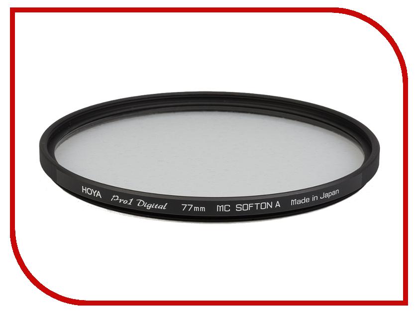 Светофильтр HOYA Pro 1D Softon-A 67mm 77468 hoya hmc uv c 67mm