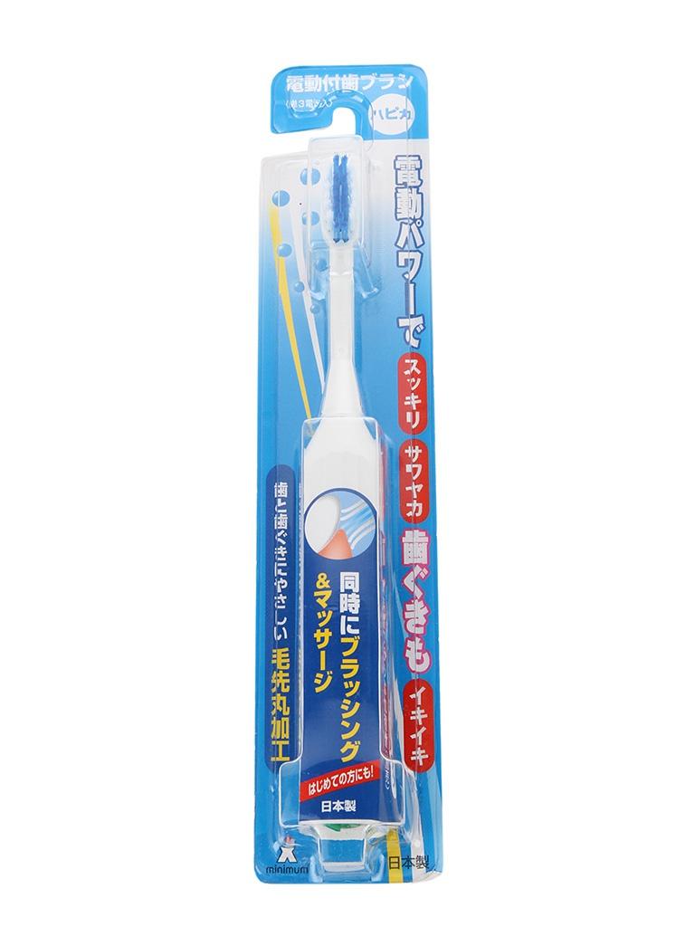 Зубная электрощетка Hapica Minus iON DB-3W<br>