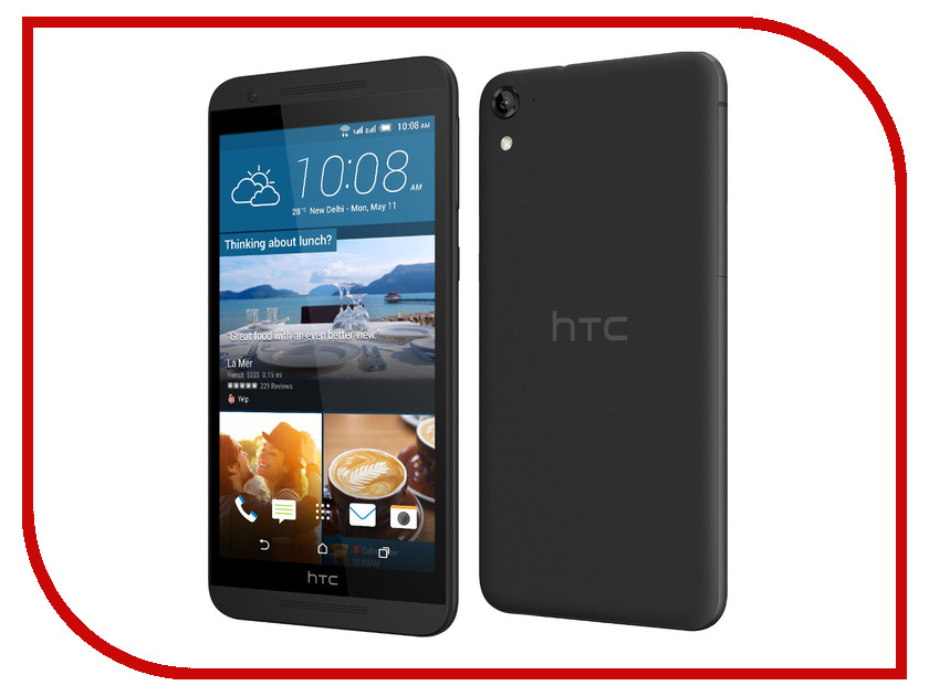 Сотовый телефон HTC One E9s Dual Sim Meteor Grey