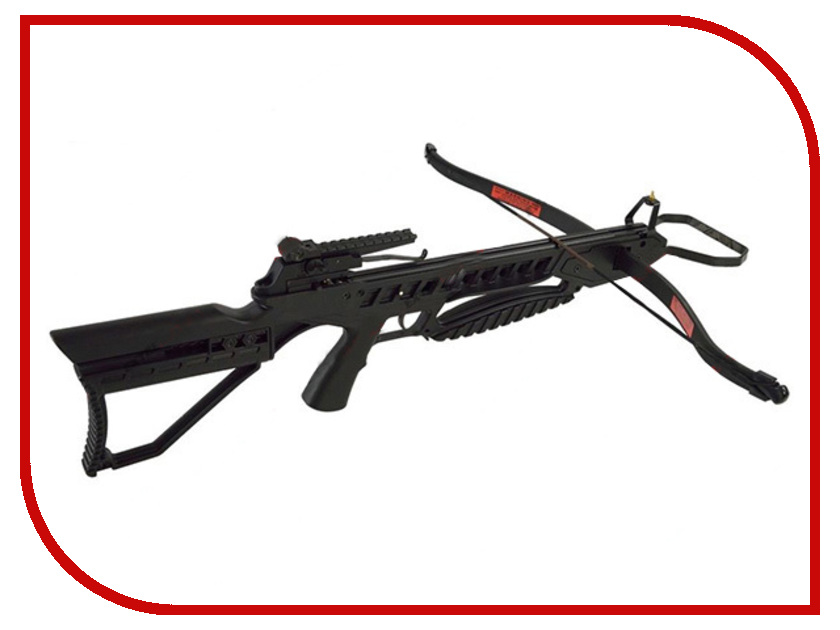 Арбалет Man Kung MK-XB21R-BK Black