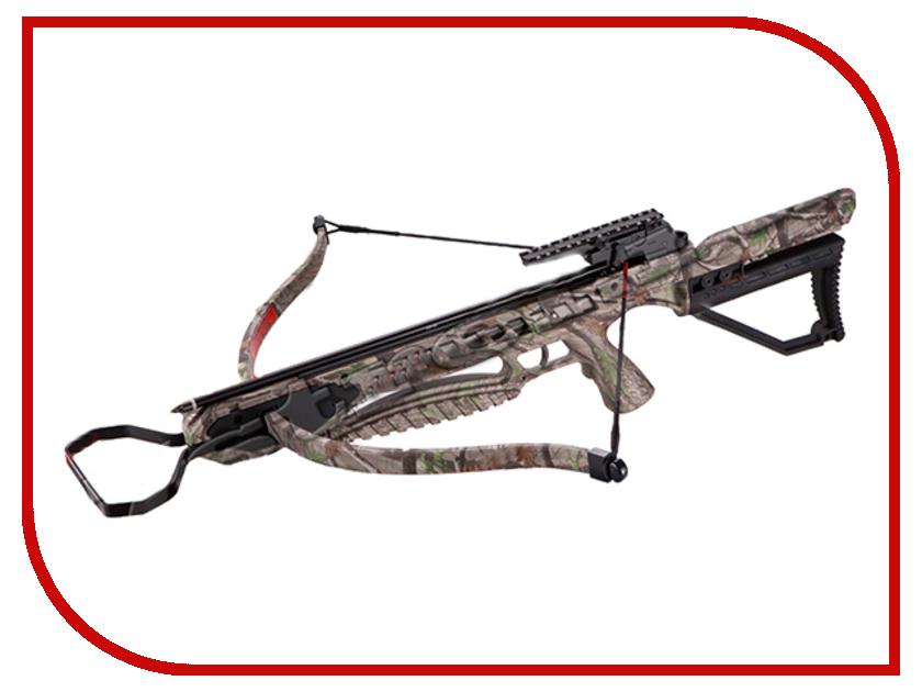 Арбалет Man Kung MK-XB21R Camouflage