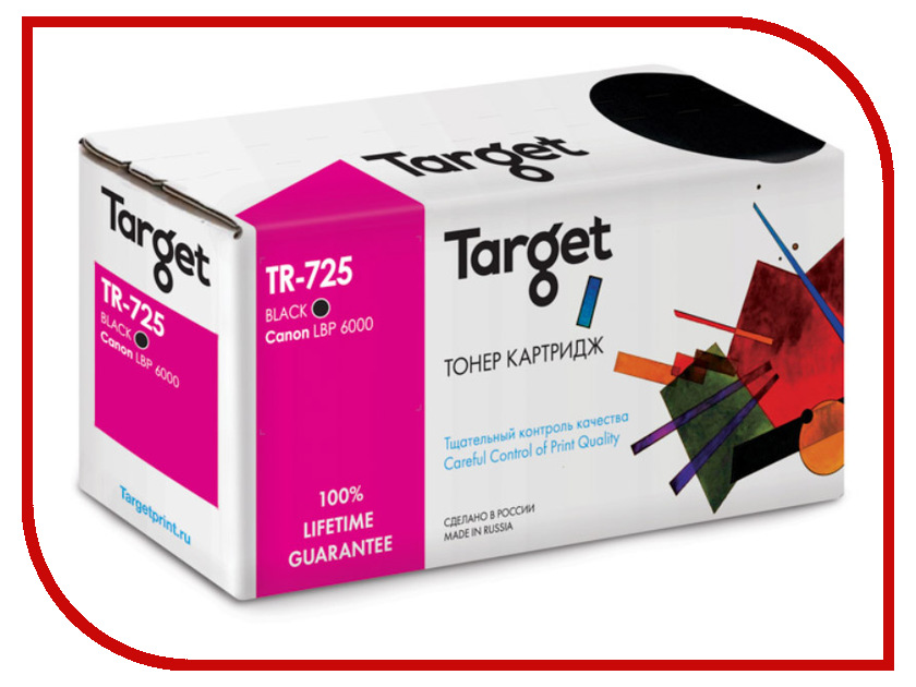 Картридж Target TR-725 / CRG-725 для Canon LBP 6000/6000B/HP LJ P1102/P1102W картридж colouring cg ce285x 725 для hp lj pro p1100 p1102 p1102w m1130 m1132 m1212nf m1212nfw 1214nfh м1217 m1210 canon laser shot lbp6000 6018 6020 2000стр